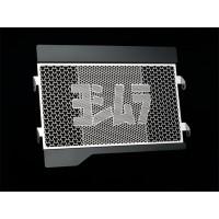 Protection de radiateur YOSHIMURA inox Yamaha MT-07