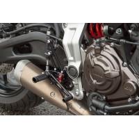 Commandes reculées multi -position LSL Yamaha MT-07